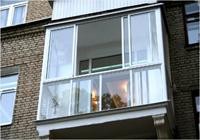 аренда балкона