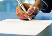 образец договора купли продажи квартиры с аккредитивом - фото 8