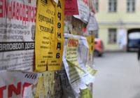 стоимость аренды жилья в Москве