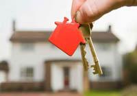документы на оформление ипотеки
