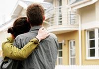 ипотека для молодой семьи условия
