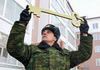 квартиры по военной ипотеке, военная ипотека условия