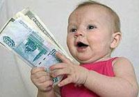 размер материнского капитала 2010 год, размер материнского капитала на 2011