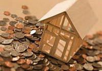 цена квадратного метра в Подмосковье, купить квартиру в Подмосковье цены