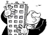 оформление приватизации квартиры, документы для оформления приватизации