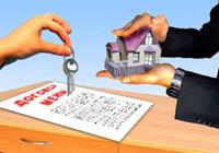 альтернативная сделка, альтернативные сделки с недвижимостью